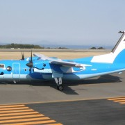 Amakusa-airline-Dash_8-100_-newcolor
