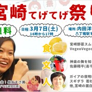 640x480xmatsuri1.jpg.pagespeed.ic.hFlD1H1MXn