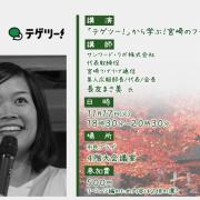 スクリーンショット 2015-11-05 10.52.54